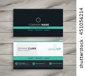 dark business card modern design | Shutterstock .eps vector #451056214