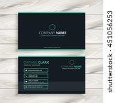 dark clean business card | Shutterstock .eps vector #451056253