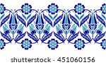 vector seamless  border in... | Shutterstock .eps vector #451060156