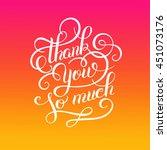 original modern calligraphy... | Shutterstock .eps vector #451073176