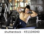 asian men sit up. | Shutterstock . vector #451104040