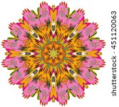 vector mandala. set of...   Shutterstock .eps vector #451120063
