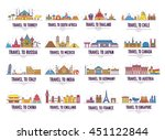 country thin line icons travel... | Shutterstock .eps vector #451122844
