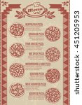 vintage template of pizza menu... | Shutterstock .eps vector #451205953