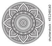 flower mandala. vintage... | Shutterstock .eps vector #451248160