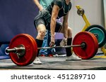female powerlifter preparing... | Shutterstock . vector #451289710