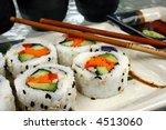 sushi   california rolls | Shutterstock . vector #4513060