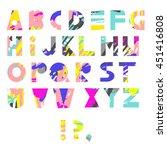 hand drawn alphabet. geometric... | Shutterstock .eps vector #451416808