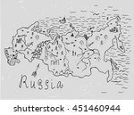 russian hand drawn map....