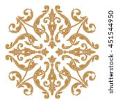 vintage baroque ornament. retro ... | Shutterstock .eps vector #451544950