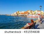 chania  crete   25 maj  2016 ...   Shutterstock . vector #451554838