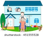 the elderly person who lives in ... | Shutterstock .eps vector #451555528