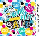 summer sale bright banner on... | Shutterstock .eps vector #451578943