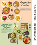 japanese and argentinecuisine... | Shutterstock .eps vector #451588798