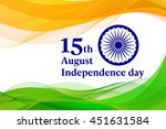 indian independence day concept ... | Shutterstock .eps vector #451631584