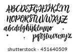 hand drawn typeface set. brush... | Shutterstock .eps vector #451640509