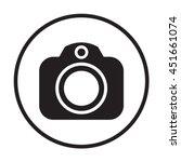 camera  icon. flat design.