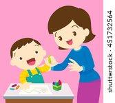 illustration of children and... | Shutterstock .eps vector #451732564