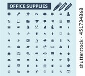 office supplies icons | Shutterstock .eps vector #451734868