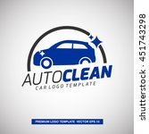 auto clean logo template.... | Shutterstock .eps vector #451743298