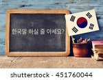 a chalkboard with the question... | Shutterstock . vector #451760044