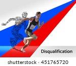 the athlete runs. silhouette... | Shutterstock . vector #451765720