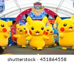 bangkok   jan 9  2016   photo... | Shutterstock . vector #451864558