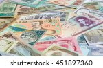 variety of middle east banknotes | Shutterstock . vector #451897360