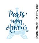 paris mon amour  modern trendy... | Shutterstock .eps vector #451947100