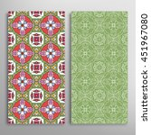 vertical seamless patterns set  ... | Shutterstock .eps vector #451967080