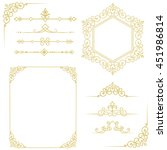 set of vintage elements. vector ... | Shutterstock .eps vector #451986814
