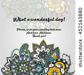 business card.  vintage... | Shutterstock .eps vector #452163880