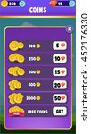 mobile game gui coins shop...
