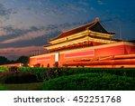 Tienanmen  Gate Of Heavenly...
