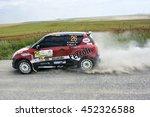 tulcea  romania   june 11 ... | Shutterstock . vector #452326588