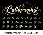 vector of calligraphic font and ... | Shutterstock .eps vector #452333689