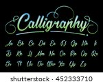 vector of calligraphic font and ... | Shutterstock .eps vector #452333710