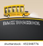 back to school on black chalk... | Shutterstock .eps vector #452348776