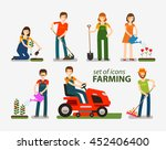 farming and gardening set of... | Shutterstock .eps vector #452406400