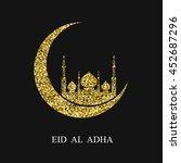 eid al adha greeting card. eid...   Shutterstock .eps vector #452687296