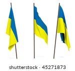 the state flag of ukraine. on... | Shutterstock . vector #45271873