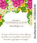 romantic invitation. wedding ... | Shutterstock .eps vector #452860348