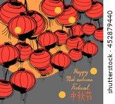 chinese festival postcard... | Shutterstock .eps vector #452879440