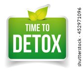time to detox button green...   Shutterstock .eps vector #452971096