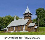 Krynice  Parish Wooden Church...