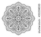 ornamental round floral pattern....   Shutterstock .eps vector #453238033