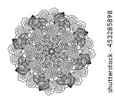 round element for coloring book.... | Shutterstock . vector #453285898