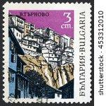 bulgaria   circa 1967  post... | Shutterstock . vector #453312010