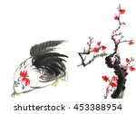 traditional china rooster in... | Shutterstock . vector #453388954