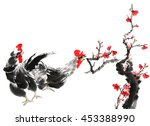 traditional china rooster in... | Shutterstock . vector #453388990